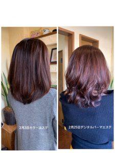 髪質改善久しぶりなデジタルパーマエステ〜群馬県前橋市の美容室〜