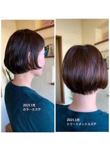 髪質改善トリートメントエステショートからボブになるまで〜群馬県前橋市の美容室〜